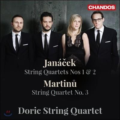 Doric String Quartet 야나체크: 현악 사중주 1, 2번 / 마르티누: 현악 사중주 3번 (Janacek / Martinu: String Quartets)