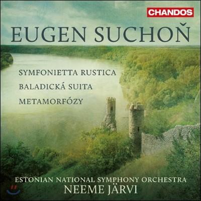 Neeme Jarvi 에우겐 수혼: 신포니에타 루스티카, 발라드 모음곡 Op.9, 변형 (Eugen Suchon: Symfonietta Rustica)