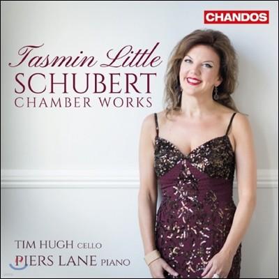 Tasmin Little / Piers Lane 슈베르트: 바이올린 소나타, 아르페지오네 소나타, 바이올린과 피아노를 위한 소품 (Schubert: Chamber Works)