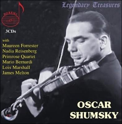 Oscar Shumsky 오스카 셤스키 - 초기 및 미공개 실황 녹음 (Early & Live Recordings)