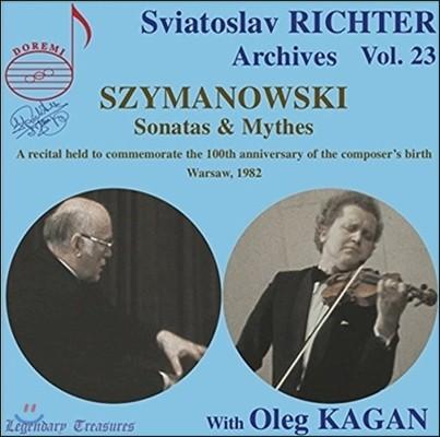 Sviatoslav Richter / Oleg Kagan 스비아토슬라프 리히테르가 연주하는 치마노프스키 (Sviatoslav Richter Archives, Volume 23 - Szymanowski: Piano Sonata No.2 / No.3)