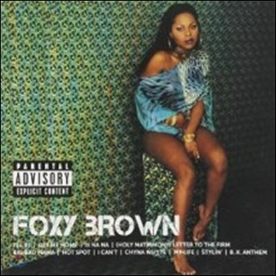 Foxy Brown - ICON
