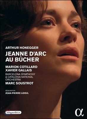 Marion Cotillard 오네게르: 화형대 위의 잔 다르크 (Honegger: Jeanne Darc Au Bucher)