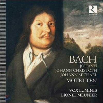 Vox Luminis 바흐 선조 가문의 모테트 (Johann Bach / Johann-Christoph Bach / Johann Michael Bach: Motetten)