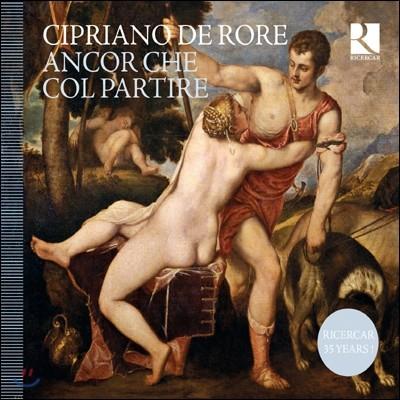 Cappella Mediterranea / Vox Luminis 치프리아노 데 로레: 마드리갈 작품집 (Cipriano de Rore: Ancor Che Col Partire) [Ricercar 35th Anniversary Edition]