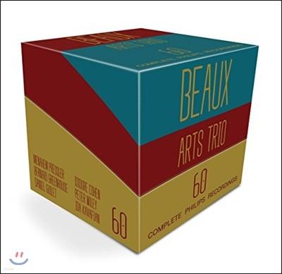 Beaux Arts Trio 보자르 트리오 필립스 녹음 전집 (The Complete Recordings 60CD)