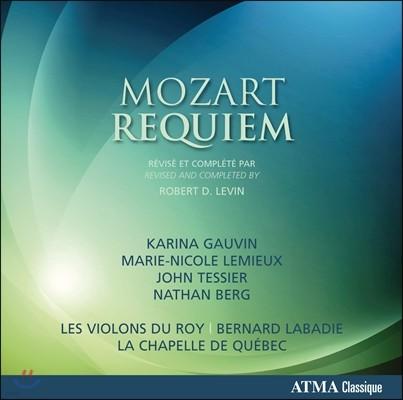 Karina Gauvin / Les Violons du Roy 모차르트: 레퀴엠 [레빈 판본] (Mozart: Requiem)
