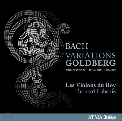 Les Violons du Roy 바흐: 골드베르크 변주곡 [현악 앙상블 버전] (Bach: Variations Goldberg)