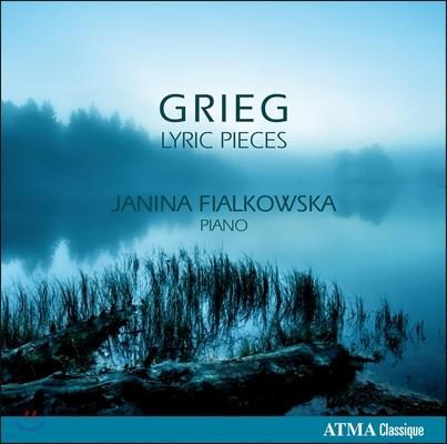 Janina Fialkowska 그리그: 서정 모음곡 (Grieg: Lyric Pieces) 야니나 피알코프스카