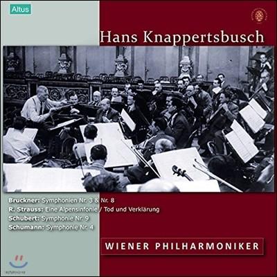 Hans Knappertsbusch 한스 크나퍼츠부쉬 & 빈 필하모닉 라이브 컬렉션 Vol. 2 1952 - 1962