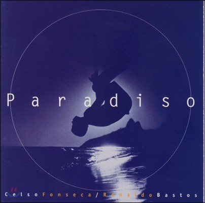 Celso Fonseca - Paradiso