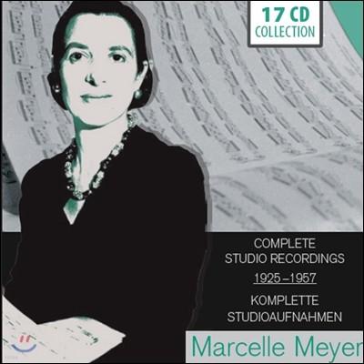 Marcelle Meyer 마르셀 마이어 스튜디오 레코딩 전곡집 (Complete Studio Recordings)