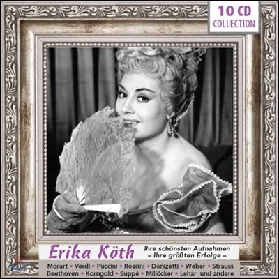 Erika Koth 에리카 쾨트 녹음집 (Her Most Beautiful Recording)