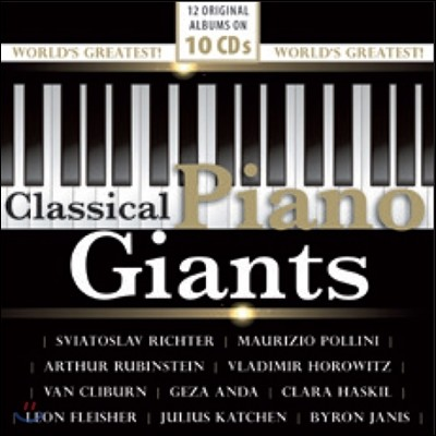 Sviatoslav Richter / Maurizio Pollini 20세기 위대한 피아니스트 10인 (Classical Piano Giants - 12 Original Albums)