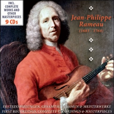 Marcelle Meyer / Gerard Souzay 장 필립 라모: 대표 작품 모음집 (Jean Philippe Rameau: Masterpieces)