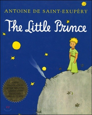 The Little Prince '어린 왕자' 영문판 원서