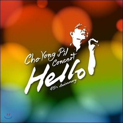 조용필 - 45주년 콘서트 Hello 투어 라이브