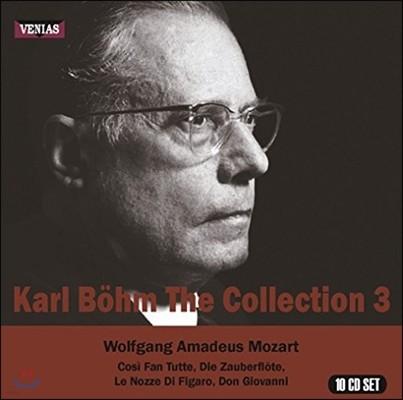 Karl Bohm 칼 뵘 컬렉션 3집 - 모차르트: 오페라 모음집 (Karl Bohm The Collection 3 1955-1956)