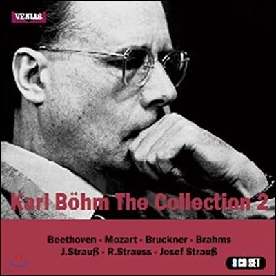 Karl Bohm 칼 뵘 컬렉션 2집 - 브루크너 / 베토벤 / 모차르트 / 브람스 / 슈트라우스 (Karl Bohm The Collection 2 1936-1956)