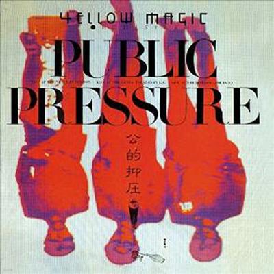 Yellow Magic Orchestra - Public Pressure
