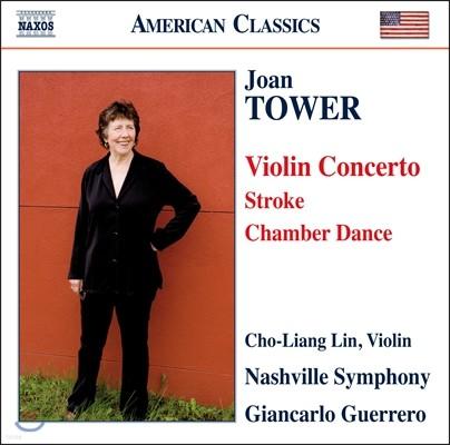 Cho-Liang Lin 조안 타워: 바이올린 협주곡, 스트로크, 챔버 댄스 (Joan Tower: Violin Concerto, Chamber Dance, Stroke)