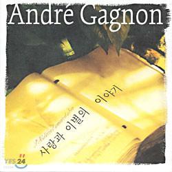 Andre Gagnon - 사랑과 이별의 이야기