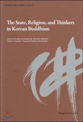 The State, Religion, and Thinkers in Korean Buddhism