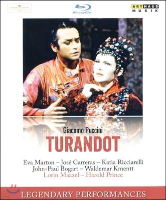 Lorin Maazel / Eva Marton / Jose Carreras 푸치니: 투란도트 (Puccini: Turandot) 블루레이
