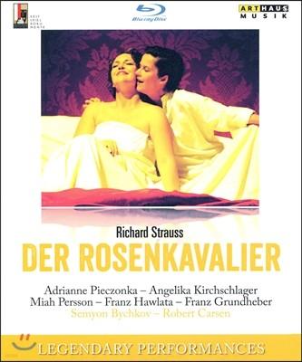 Adrianne Pieczonka / Angelika Kirchschlager 슈트라우스: 장미의 기사 (R.Strauss: Der Rosenkavalier) [블루레이]