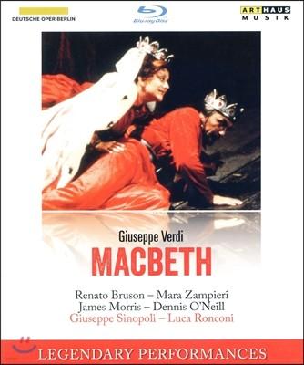 Giuseppe Sinopoli / Renato Bruson 베르디: 맥베스 (Verdi: Macebeth) 블루레이