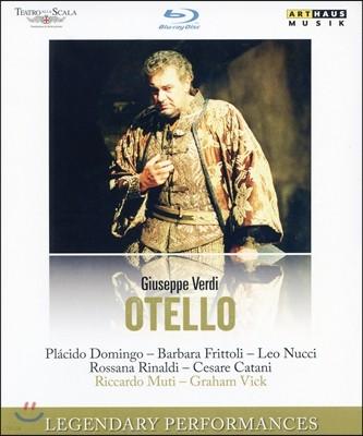 Riccardo Muti / Placido Domingo 베르디: 오텔로 (Verdi: Otello) 블루레이