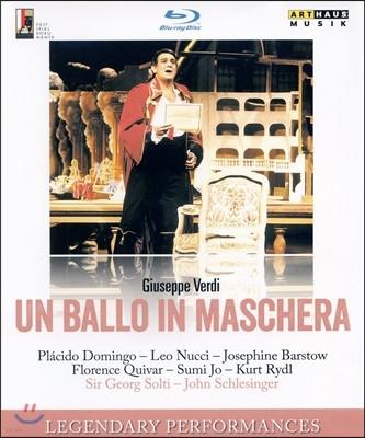 조수미 / Georg Solti / Placido Domingo 베르디 : 가면무도회 (Verdi : Un Ballo In Maschera) 블루레이