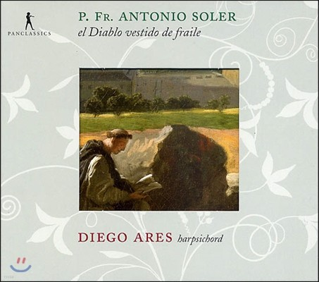 Diego Ares 솔레르: 하프시코드 음악 (Soler: Music for Harpsichord)
