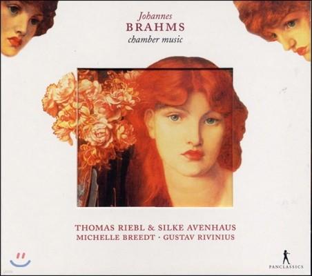 Thomas Riebl 브람스: 실내악 음악 (Brahms: Chamber Music)