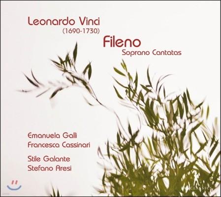 Emanuela Galli 레오나르도 빈치: 소프라노 칸타타 (Leonardo Vinci: Soprano Cantatas)