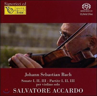 Salvatore Accardo 바흐: 소나타와 파르티타 BWV1001-1006 (Bach: Sonate E Partite BWV1001-1006)
