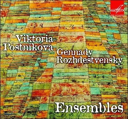 Gennady Rozhdestvensky / Viktoria Postnikova 발라키레프: 4손을 위한 러시안 민요 / J.C.F.바흐: 4손을 위한 소나타 (J.C.F.Bach: Sonata for keyboard four hands / Balakirev: Russian Folksongs for Piano)