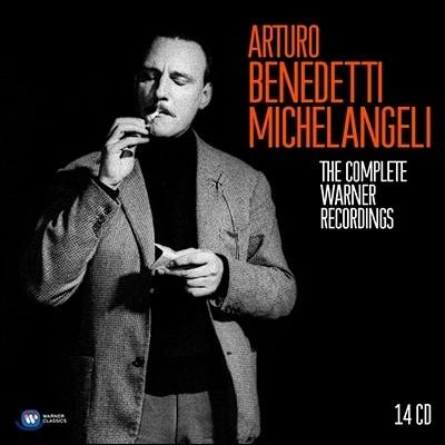 Arturo Benedetti Michelangeli 아르투르 베네데티 미켈란젤리 워너 녹음 전집 (The Complete Warner Recordings)