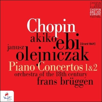 Akiko Ebi / Janusz Olejniczak 쇼팽: 피아노 협주곡 (Chopin: Piano Concertos No.1, 2)