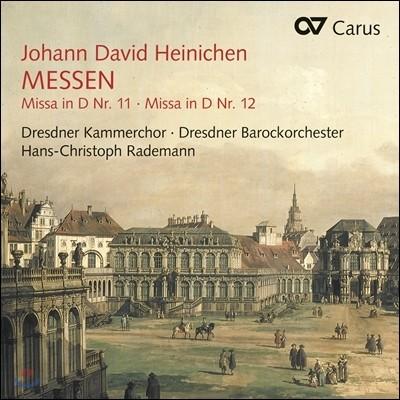 Dresdner Kammerchor 하이니헨: 미사 11번 12번 (Heinichen: Missa No.11 & No.12)