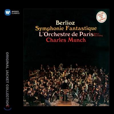 Charles Munch 베를리오즈 : 환상 교향곡 (Berlioz: Symphonie Fantastique) 샤를 뮌슈 [한정반]