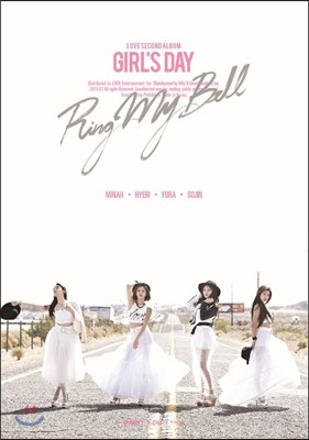 걸스데이 (Girl's Day) 2집 - Love [단체 ver.]