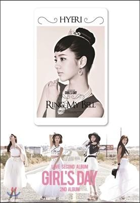 걸스데이 (Girl's Day) 2집 - Love [스마트 뮤직 카드 / 혜리 ver.]