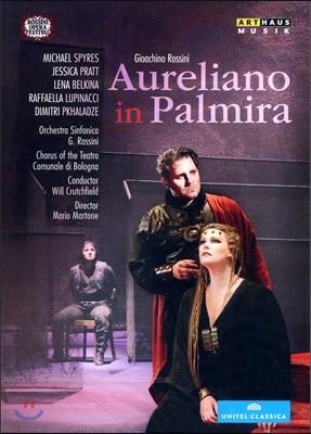 Michael Spyres / Jessica Pratt 로시니: 팔미라의 아우렐리아노 (Rossini: Aureliano In Palmira)