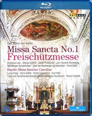 Rafael Kubelik 베버: 마탄의 사수 미사 / 하이든: 미사 산타 체칠리아 (Haydn: Missa Sancta No.1 'Freischutzmesse') 블루레이