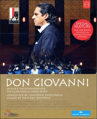 Christoph Eschenbach / Ildebrando D'Arcangelo 모차르트: 돈 조반니 (Mozart: Don Giovanni, K527) 블루레이