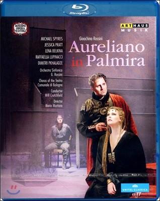 Michael Spyres / Jessica Pratt 로시니: 팔미라의 아우렐리아노 (Rossini: Aureliano In Palmira) 블루레이