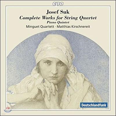 Minguet Quartett 요제프 수크: 현악 4중주를 위한 작품 전곡 (Josef Suk: Complete Works for String Quartet)