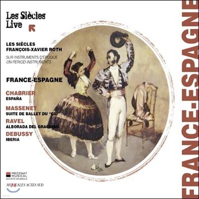 Francois-Xavier Roth 프랑스 작곡가들이 만든 스페인 경향의 작품들 (France - Espagne)