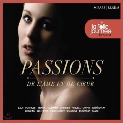 영혼과 마음의 파시옹 - 2015 낭트 라 포르 쥬르네 음악제 (Passions de l'ame et du coeur)